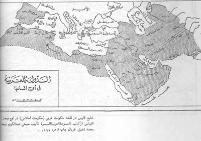 map_of_the_islamic_empire_sobhi_abdul-karim_cairo_1965