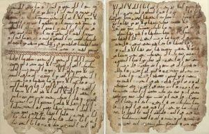 Quranic-fragment