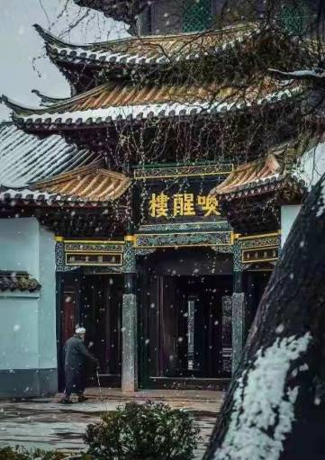 china-mosque-winter